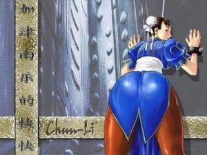 take_me_chun-li_
